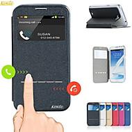 Для Samsung Galaxy Note со стендом / с окошком / Флип Кейс для Чехол Кейс для Один цвет Искусственная кожа Samsung Note 2