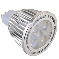 YWXLIGHT® 7W 630 lm GU5.3(MR16) LED Spotlight MR16 5 leds SMD Decorative Warm White Cold White AC 12V AC 85-265V