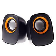 preiswerte Lautsprecher-verdrahtete Computerlautsprecherlautsprecherkasten gelb mit schwarzen