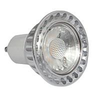 お買い得  LED スポットライト-3W GU10 LEDスポットライト MR16 1 LEDの COB 調光可能 温白色 260-300lm 3000K 交流220から240V