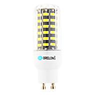 お買い得  LED コーン型電球-5W 450-500 lm GU10 LEDコーン型電球 T 64 LEDの SMD 温白色 クールホワイト AC 220-240V