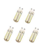 お買い得  LED コーン型電球-G9 LEDコーン型電球 T 104 LEDの SMD 3014 温白色 クールホワイト 600lm 3500/6000K 交流220から240V