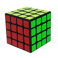 お買い得  -ルービックキューブ YU XIN 4*4*4 スムーズなスピードキューブ マジックキューブ パズルキューブ プロフェッショナルレベル スピード コンペ クラシック・タイムレス 子供用 成人 おもちゃ 男の子 女の子 ギフト