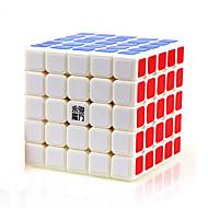 preiswerte Spielzeuge & Spiele-Zauberwürfel YONG JUN 5*5*5 Glatte Geschwindigkeits-Würfel Magische Würfel Puzzle-Würfel Profi Level Geschwindigkeit Geschenk Klassisch &