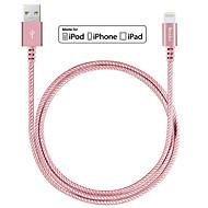 iphone用の2.4Aの急速充電5 / 5S / 6/6秒/ 6秒プラス/ iPadの空気/ ipadのプロ9.7とナイロン編組ligthningケーブルをbenks