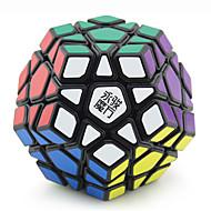 お買い得  -ルービックキューブ YONG JUN メガミンクス 5*5*5 スムーズなスピードキューブ マジックキューブ パズルキューブ プロフェッショナルレベル スピード クラシック・タイムレス 子供用 成人 おもちゃ 男の子 女の子 ギフト