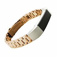 Недорогие Аксессуары для смарт-часов-Ремешок для часов для Fitbit Alta Fitbit Спортивный ремешок Современная застежка Металл Нержавеющая сталь Повязка на запястье