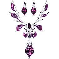 女性 ネックレス/イヤリング ボヘミアスタイル 合成宝石類 樹脂 合金 ネックレス イヤリング・ピアス 用途 パーティー カジュアル ウェディングギフト