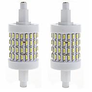 お買い得  LED コーン型電球-SENCART 2pcs 5 W 450-500 lm R7S LEDコーン型電球 72 LEDビーズ SMD 4014 装飾用 温白色 / クールホワイト 85-265 V / 2個 / RoHs