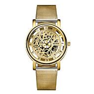 Недорогие Фирменные часы-SOXY Для пары Наручные часы Кварцевый Серебристый металл / Золотистый 30 m С гравировкой Аналоговый На каждый день Мода - Золотой Серебряный Один год Срок службы батареи / SSUO 377