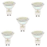 お買い得  LED スポットライト-5個 2700/6500lm GU10 GX5.3 LEDスポットライト MR16 48led LEDビーズ SMD 2835 装飾用 温白色 クールホワイト