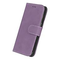 お買い得  Samsung 用 ケース/カバー-ケース 用途 Samsung Galaxy S7 edge / S7 ウォレット / カードホルダー / フリップ フルボディーケース ソリッド ハード PUレザー のために S7 edge / S7 / S6 edge