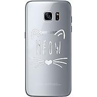 Недорогие Чехлы и кейсы для Galaxy S6 Edge Plus-Кейс для Назначение SSamsung Galaxy S7 edge S7 Ультратонкий Прозрачный С узором Кейс на заднюю панель Кот Мягкий ТПУ для S7 edge S7 S6