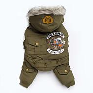 犬 コート パーカー ジャンプスーツ 犬用ウェア カジュアル/普段着 ファッション 文字&番号 グレー グリーン