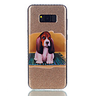 Для IMD С узором Кейс для Задняя крышка Кейс для С собакой Сияние и блеск Твердый PC для Samsung S8 S8 Plus S7 edge S7
