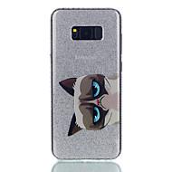 Недорогие Чехлы и кейсы для Galaxy S7 Edge-Кейс для Назначение SSamsung Galaxy S8 Plus S8 IMD С узором Задняя крышка Кот Сияние и блеск Твердый PC для S8 S8 Plus S7 edge S7