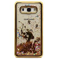 Недорогие Чехлы и кейсы для Galaxy J3(2016)-Кейс для Назначение SSamsung Galaxy J5 (2016) J3 (2016) Покрытие Движущаяся жидкость С узором Кейс на заднюю панель Соблазнительная