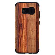 Недорогие Чехлы и кейсы для Galaxy S8-Кейс для Назначение SSamsung Galaxy S8 Plus S8 Защита от удара С узором Кейс на заднюю панель Имитация дерева Твердый ПК для S8 Plus S8