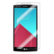 お買い得  スクリーンプロテクター-スクリーンプロテクター LG のために 強化ガラス 1枚 スクリーンプロテクター 硬度9H ハイディフィニション(HD)