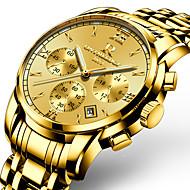 Муж. Модные часы Наручные часы Часы-браслет Повседневные часы Армейские часы Нарядные часы Японский Кварцевый Календарь Фосфоресцирующий