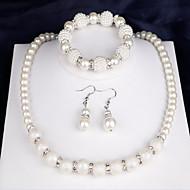 お買い得  -女性用 ジュエリーセット  -  真珠 ファッション 含める ブライダルジュエリーセット ホワイト 用途 パーティー / 記念日 / おめでとう