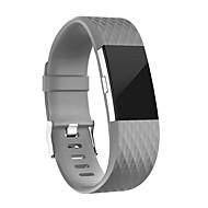 Недорогие Мужские часы-ТПУ Ремешок для часов Ремень Серый 20cm / 7.9 дюймы 1.8cm / 0.7 дюймы