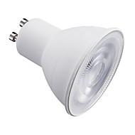 お買い得  LED スポットライト-7W 600lm GU10 LEDスポットライト MR16 6 LEDビーズ SMD 2835 温白色 クールホワイト 220V