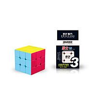 お買い得  -ルービックキューブ QI YI Warrior 3*3*3 スムーズなスピードキューブ マジックキューブ パズルキューブ 子供用 成人 おもちゃ 男の子 女の子 ギフト