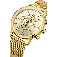 Недорогие Фирменные часы-MEGIR Муж. Спортивные часы Наручные часы Кварцевый 30 m Календарь Творчество Cool Нержавеющая сталь Группа Аналоговый Роскошь На каждый день Мода Черный / Серебристый металл / Золотистый -