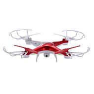 RC Drone JJRC H97 2.4G Con la macchina fotografica 0.3MP HD Quadricottero Rc Illuminazione LED Giravolta In Volo A 360 Gradi