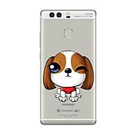 お買い得  携帯電話ケース-ケース 用途 Huawei社P9 Huawei社P9ライト Huawei社P8 Huawei Huawei社P9プラス Huawei社P8ライト Huawei社メイト8 クリア パターン バックカバー 犬 ソフト TPU のために P10 Plus P10 Lite P10