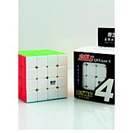 お買い得  -ルービックキューブ QIYI 復讐 4*4*4 スムーズなスピードキューブ マジックキューブ 知育玩具 ストレス解消グッズ パズルキューブ ギフト 男女兼用