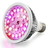 Χαμηλού Κόστους Φώτα για Καλλιέργειες-1pc 100-150 lm E26/E27 LED Φώτα Καλλιέργειας 24 leds LED Υψηλης Ισχύος Θερμό Λευκό Φυσικό Λευκό Μπλε UV (Blacklight) Κόκκινο AC 85-265V