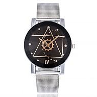 Hombre Mujer Reloj de Moda Reloj de Pulsera Reloj creativo único Chino Cuarzo Aleación Banda Cosecha Bohemio Casual Elegantes Plata