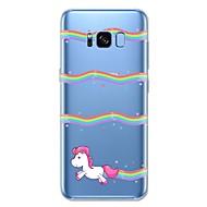 Кейс для Назначение SSamsung Galaxy S8 Plus S8 С узором Задняя крышка единорогом Животное Мультипликация Мягкий TPU для S8 S8 Plus S7