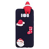 Кейс для Назначение SSamsung Galaxy S8 Plus S8 Матовое С узором Своими руками Задняя крышка 3D в мультяшном стиле Рождество Мягкий TPU для