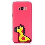 Кейс для Назначение SSamsung Galaxy S8 Plus S8 С узором Своими руками Задняя крышка Животное 3D в мультяшном стиле Мягкий TPU для S8 S8