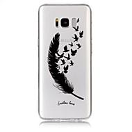 Недорогие Чехлы и кейсы для Galaxy S-Кейс для Назначение SSamsung Galaxy S8 Plus S8 Ультратонкий Прозрачный С узором Рельефный Кейс на заднюю панель  Перья Мягкий ТПУ для S8