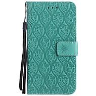 Недорогие Чехлы и кейсы для Galaxy A5(2017)-Кейс для Назначение SSamsung Galaxy A5(2017) A3(2017) Бумажник для карт Кошелек со стендом Рельефный Чехол Сплошной цвет Цветы Твердый