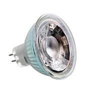 お買い得  LED スポットライト-GMY® 1個 3W 230/240lm GU5.3 LEDスポットライト 1 LEDビーズ COB LEDライト 温白色 クールホワイト 12V