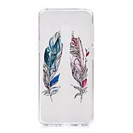 Недорогие Чехлы и кейсы для Galaxy S9-Кейс для Назначение SSamsung Galaxy S9 S9 Plus С узором Кейс на заднюю панель  Перья Мягкий ТПУ для S9 Plus S9 S8 Plus S8