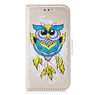 Недорогие Чехлы и кейсы для Galaxy S-Кейс для Назначение SSamsung Galaxy S8 Plus S8 Бумажник для карт со стендом Флип С узором Рельефный Сияние и блеск Сова Твердый для