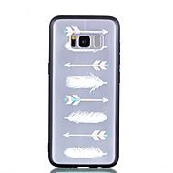 Недорогие Чехлы и кейсы для Galaxy S8-Кейс для Назначение SSamsung Galaxy S8 Plus S8 Прозрачный С узором Рельефный Кейс на заднюю панель  Перья Твердый ПК для S8 Plus S8
