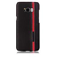 Недорогие Чехлы и кейсы для Galaxy S8-Кейс для Назначение SSamsung Galaxy S8 Plus S8 С узором Кейс на заднюю панель Полосы / волосы Твердый Кожа PU для S8 Plus S8 S7 edge S7
