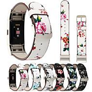 時計バンド のために Fitbit Charge 2 Fitbit リストストラップ モダンバックル 本革