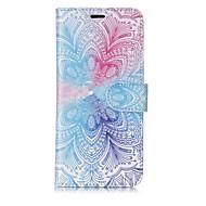 Недорогие Аксессуары для Samsung-Кейс для Назначение SSamsung Galaxy S8 Plus S8 Бумажник для карт Кошелек Флип Магнитный С узором Чехол Мандала Твердый Кожа PU для S8