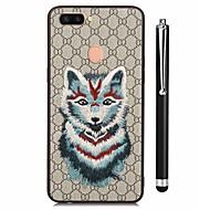 お買い得  携帯電話ケース-ケース 用途 Vivo X20 Plus X20 パターン バックカバー 動物 ソフト TPU のために vivo X20 Plus vivo X20