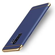 Недорогие Чехлы и кейсы для Galaxy S7 Edge-Кейс для Назначение SSamsung Galaxy S9 S9 Plus Защита от удара Кейс на заднюю панель Сплошной цвет Твердый пластик для S9 Plus S9 S8 Plus