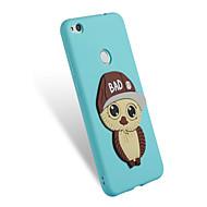 お買い得  携帯電話ケース-ケース 用途 Huawei P8 Lite(2017) P10 Lite パターン DIY バックカバー フクロウ ソフト TPU のために P10 Lite P8 Lite (2017) Honor 7X Honor 6A Mate 10 pro Mate 10 lite