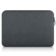 """お買い得  MacBook 用ケース/バッグ/スリーブ-スリーブ ソリッド ナイロン のために 新MacBook Pro 13"""" / MacBook Air 13インチ / MacBook Pro 13インチ"""